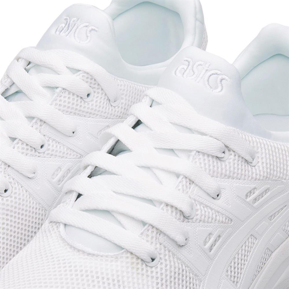 Asics-Gel-Kayano-Trainer-Evo-Sneaker-Schuhe-Sportschuhe-Turnschuhe-Freizeit Indexbild 7