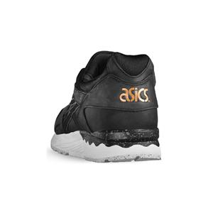 "Asics Gel-Lyte V ""Rose Gold Pack"" Sneaker"